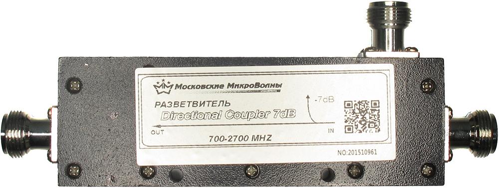 GSM разветвитель Directional Coupler -7 dB / Делители GSM